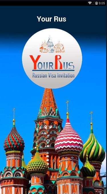 تطبيق فيزا روسيا