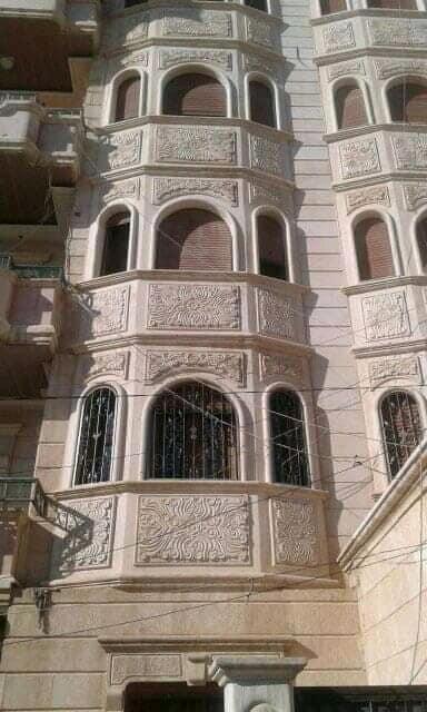 حلب الجديدة